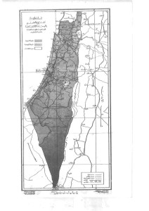 http://sufianshawa.com/wp-content/uploads/2015/10/The-future-of-peace-in-the-Holy-Land-22-212x300.jpg