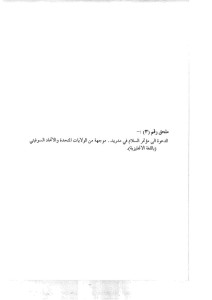 http://sufianshawa.com/wp-content/uploads/2015/10/The-future-of-peace-in-the-Holy-Land-353-212x300.jpg