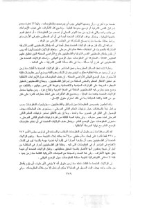 http://sufianshawa.com/wp-content/uploads/2015/10/The-future-of-peace-in-the-Holy-Land-363-212x300.jpg
