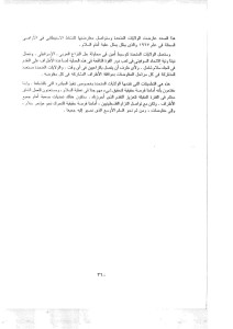 http://sufianshawa.com/wp-content/uploads/2015/10/The-future-of-peace-in-the-Holy-Land-364-212x300.jpg