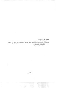 http://sufianshawa.com/wp-content/uploads/2015/10/The-future-of-peace-in-the-Holy-Land-423-212x300.jpg